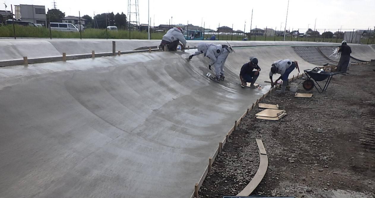 パーク 加須 スケート